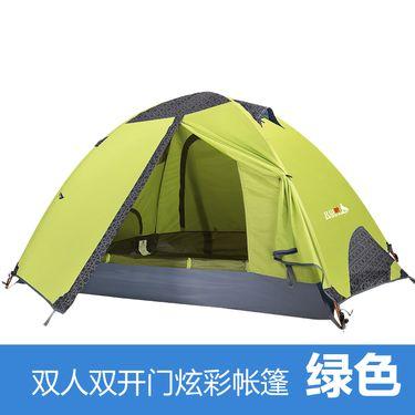 北山狼 户外双人露营帐篷情侣出游帐篷野外防暴雨多人露营帐篷