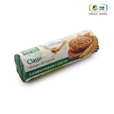 中粮 谷优高纤维燕麦饼干(经典口味)280g西班牙进口饼干牛奶味蔓越莓味谷物早餐代餐零食营养小袋装