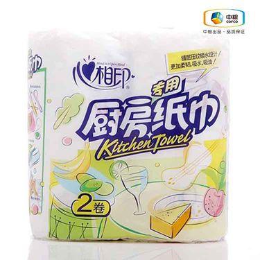 心相印 厨房纸KT102  料理专用纸巾 清洁去污吸油吸水