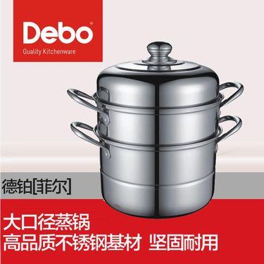 德国Debo德铂菲尔蒸锅汤锅不锈钢多用锅大口径26cm燃气电磁炉通用