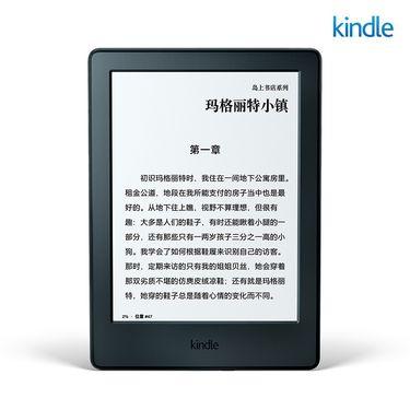 kindle  亚马逊 Kindle 入门版 黑/白 电子书阅读器 Kindle电子书 kindle 原装原封