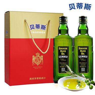 贝蒂斯 西班牙特级初榨橄榄油 750ML*2