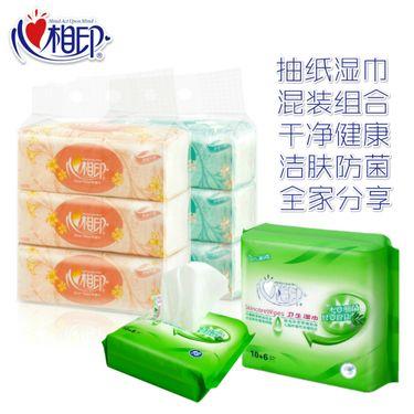 心相印 -花语抽纸2提6包1200抽加健康湿纸巾2包32片组合套装