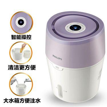 飞利浦 (Philips)HU4802/00空气加湿器