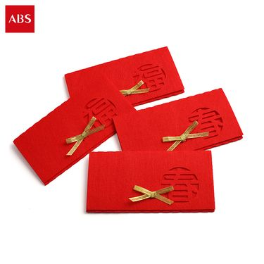 ABS 爱彼此 无纺布环保红包4片装