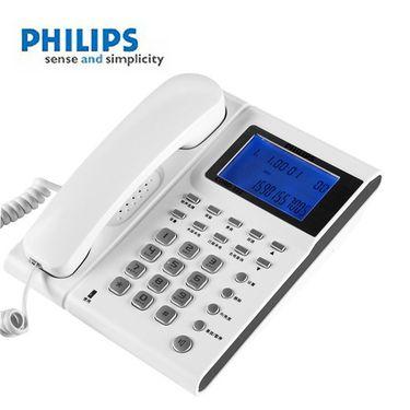飞利浦(PHILIPS)CORD222 来电显示电话机 家用座机/商务办公电话机 白色