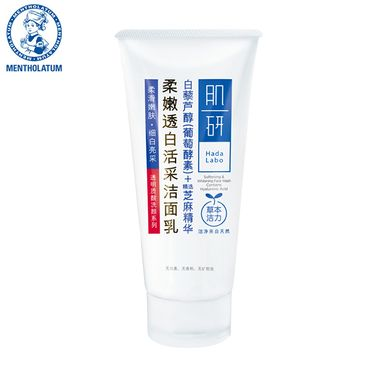 曼秀雷敦 (Mentholatum)肌研柔嫩透白活采洁面乳100g 洗面奶 保湿控油