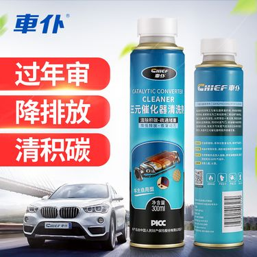 车仆 三元催化器清洗剂免拆发动机喷油嘴内部除积碳氧传感器清洁