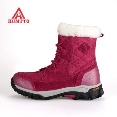 悍途/HUMTTO 冬季女款加绒登山雪地靴 保暖中筒棉靴 8606
