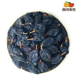 西域美农 黑加仑葡萄干 250g*2袋 新疆特产吐鲁番葡萄干
