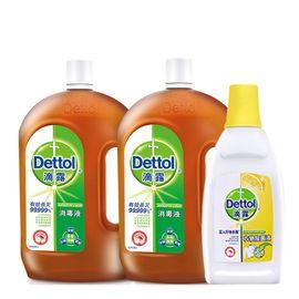 滴露 消毒液1.5L*2瓶送清新柠檬除菌液750ml