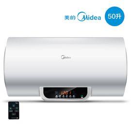 美的 电热水器 无线遥控式电热水器 50升一级能效 F50-21WB1(E)