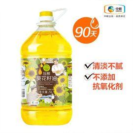 初萃 压榨葵花籽油  葵花油食用油 新鲜日期 清淡不腻 90天新油