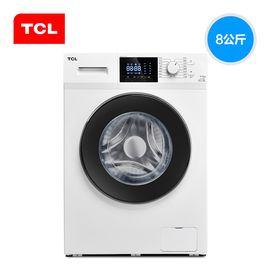 TCL 8公斤 全自动变频滚筒洗衣机 中途添衣 静音(芭蕾白)