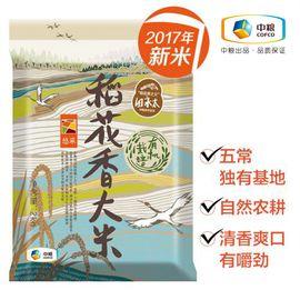 悠采 五常有机稻花香大米2kg
