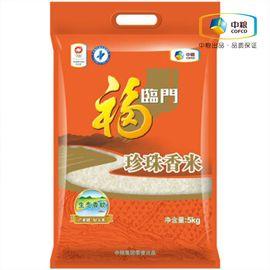 福临门 珍珠香米 大米 品质优良 口味纯正 清香扑鼻 袋装 5kg