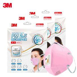 3M 防护口罩9501C耳带式防雾霾防花粉防尘秋冬季男女舒适口罩9只