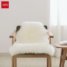 ABS 爱彼此 Wool澳洲阳光系列羊毛皮一体毯