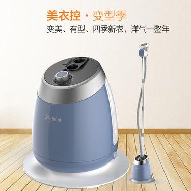 惠而浦 蒸汽挂烫机
