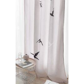 范居态度 ins现代简约定制遮光布卧室北欧ins客厅免打孔飘窗阳台窗帘成品 A款