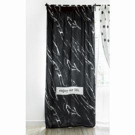 范居态度 ins现代简约窗帘成品遮光布卧室北欧黑白客厅免打孔飘窗定制窗帘 F款