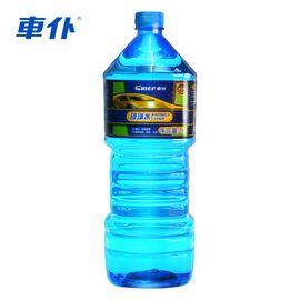 车仆 汽车防冻玻璃水大瓶雨刷精车用雨刮水清洗剂除油膜