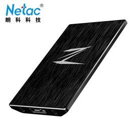 朗科 Netac Z1 高速USB3.0 金属移动固态硬盘 512G