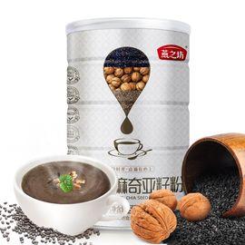 燕之坊 核桃芝麻奇亚籽粉500g 冲调代餐粉五谷禅食粉 早餐粉
