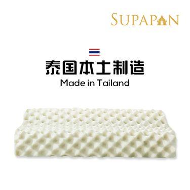 SUPAPAN 【原装进口 送礼佳品】颗粒按摩乳胶枕 60*40*12-9cm  情人节礼物