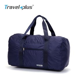 Travel Plus 香港旅行家2017新品创意大容量休闲轻便折叠收纳旅行袋