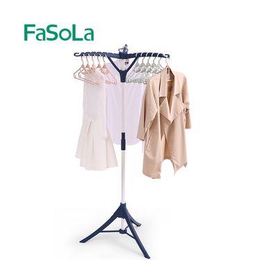 FASOLA置地晾晒架家用庭院晾衣架三脚支撑晾衣杆三角晾晒架子