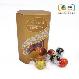 瑞士莲LINDT 软心精选巧克力16粒200g(意大利进口 盒)