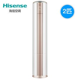 Hisense/海信 KFR-50LW/EF19A3(1P11) 2P匹客厅变频立式柜机空调