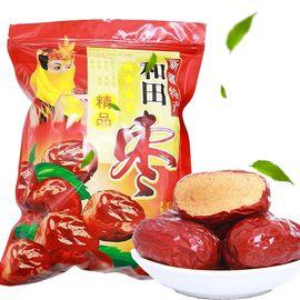 爱尚嘴 新疆红枣和田大枣超实惠3-5斤分享装