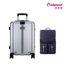 DIPLOMAT 外交官 细框珍品 纯pc铝框20英寸拉杆箱 登机箱 +时尚双背包超值套装