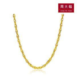 周大福 珠宝首饰水波链足金黄金项链 F173873