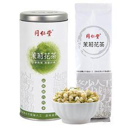 同仁堂 牌茉莉花茶30g