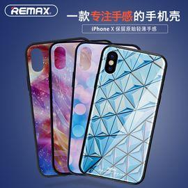 Remax iphonex手机壳新款玻璃苹果X全包防摔潮牌iphone X保护套潮男女手机壳