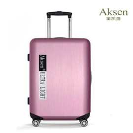 AKSEN/奥凯盛 拉丝防刮拉杆箱万向轮 时尚商务男女通用登机箱