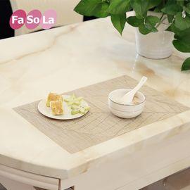FASOLA 环保餐垫隔热垫2片装
