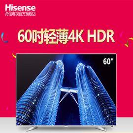 Hisense/海信 LED60EC660US 60吋4K轻薄真14核平板智能液晶电视机