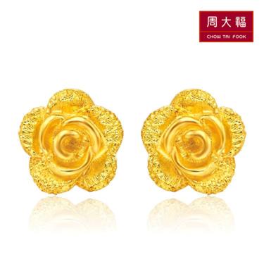 周大福 珠宝首饰玫瑰花足金黄金耳钉 约2.41g F63286