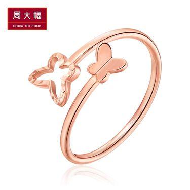 周大福  珠宝首饰时尚蝴蝶玫瑰金18K金戒指 11号圈口 E120350