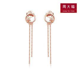周大福 珠宝首饰星愿系列18K金钻石耳环 U159267