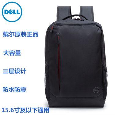 DELL /戴尔 原装双肩笔记本电脑包 14/15.6通用手提包 双肩包 双肩背包 书包 双肩电脑包 现货速发