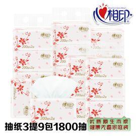 心相印 -原生木浆抽纸3提9包1800抽无香家庭装纸巾
