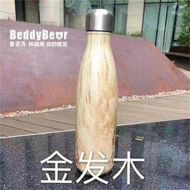 杯具熊 金发木可乐杯 保温杯艺术可乐杯 不锈钢杯子 户外运动水壶创意车载水杯 原装原封