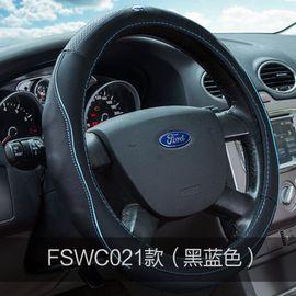 福特 黑蓝色 FSWC011 汽车方向盘套真皮 四季通用 福克斯方向盘套 蒙迪欧嘉年华