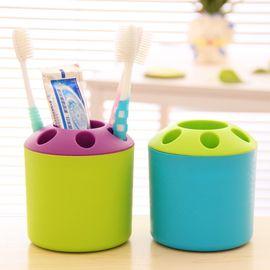 馨乐屋 日式糖果色牙刷架牙刷收纳筒 2个装 颜色随机