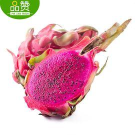 品赞 越南红心红肉火龙果 4个 单果350-450g